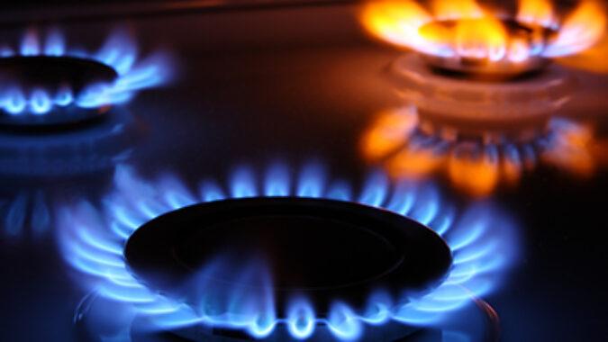 natural gas stove flames